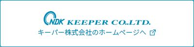 KEEPER CO.LTD